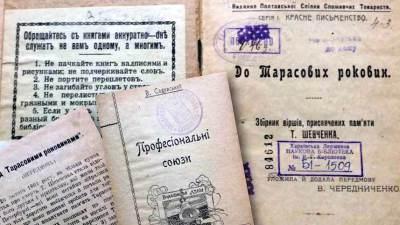<a href='http://korolenko.kharkov.com/novyny-ta-podii/1306.html'>Нові оцифровані видання</a>