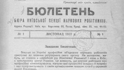 <a href='http://korolenko.kharkov.com/novyny-ta-podii/1411.html'>Поповнення фонду електронних документів</a>