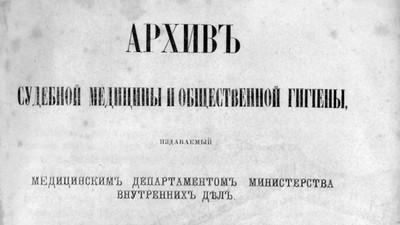 <a href='http://korolenko.kharkov.com/novyny-ta-podii/1480.html'>Поповнення фонду електронних документів</a>