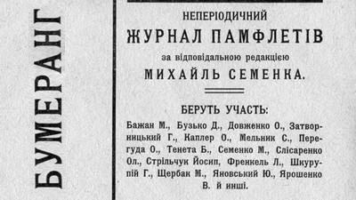 <a href='http://korolenko.kharkov.com/novyny-ta-podii/1563.html'>Поповнення фонду електронних документів</a>