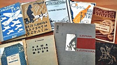 <a href='http://korolenko.kharkov.com/novyny-ta-podii/1661.html'>Нові оцифровані видання</a>