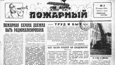 <a href='http://korolenko.kharkov.com/novyny-ta-podii/1811.html'>Нові оцифровані видання</a>