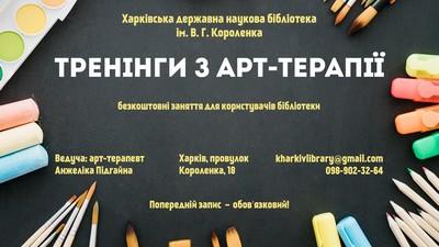 <a href='http://korolenko.kharkov.com/novyny-ta-podii/2604.html'><strong>Магія здоров'я</strong></a>