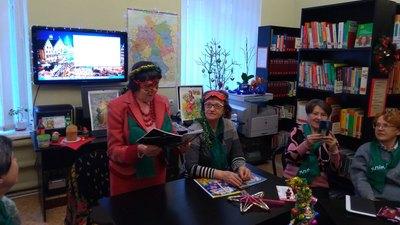 <a href='http://korolenko.kharkov.com/novyny-ta-podii/2607.html'><strong>Віртуальні різдвяно-новорічні подорожі Європою</strong></a>
