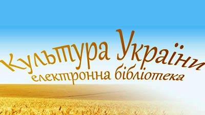 <a href='https://korolenko.kharkov.com/novyny-ta-podii/2634.html'>Нові оцифровані видання</a>