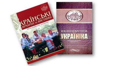 <a href='http://korolenko.kharkov.com/novyny-ta-podii/2635.html'><strong>Лист-подяка</strong></a>