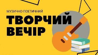 <a href='http://korolenko.kharkov.com/novyny-ta-podii/2641.html'><strong>Що таїш, ти впавший з книги жовтий лист?</strong></a>