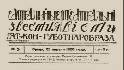 <a href='https://korolenko.kharkov.com/novyny-ta-podii/2669.html'>Театральные известия</a>