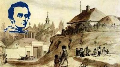 Образ України в творах Т.Г. Шевченка