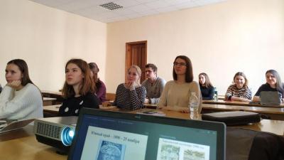 <a href='https://korolenko.kharkov.com/novyny-ta-podii/2707.html'><strong>З історії підприємництва в Харкові</strong></a>