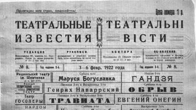<a href='http://korolenko.kharkov.com/novyny-ta-podii/2720.html'><strong>Поповнення колекції електронних документів</strong></a>