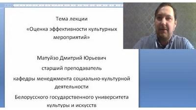 <a href='https://korolenko.kharkov.com/novyny-ta-podii/2751.html'><strong>Оцінка ефективності культурного заходу</strong></a>