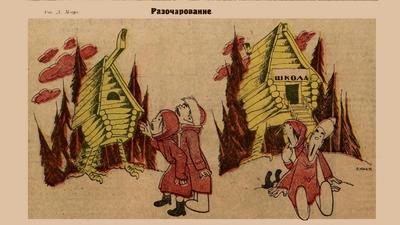 <a href='https://korolenko.kharkov.com/novyny-ta-podii/3031.html'>Журнали «Крокодил», «Красноармейский крокодил», «Скорпион», «Юг», «Работница и домашняя хозяйка», «Огонек», «Знамя»</a>