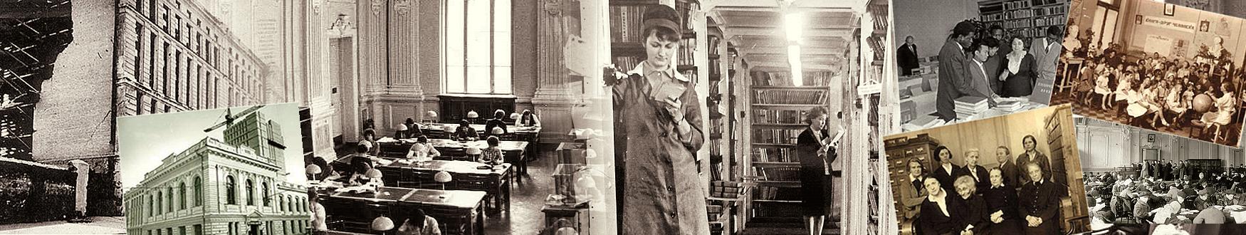 Державний переворот 1917 р., наступні роки радянського режиму відбилися на житті та подальшому розвитку книгозбірні. У 1922 році бібліотека стала державною, їй було присвоєне ім'я відомого письменника В. Г. Короленка. У 1930 році бібліотека отримала статус наукової. Під час Другої світової війни та окупації Харкова зазнали значних збитків фонди та будівля книгозбірні. Протягом наступних 40 років відкрито багато нових структурних підрозділів, побудоване нове 24-х поверхове книгосховище, фонд зріс до 6,3 млн примірників.