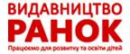 Видавництво РАНОК
