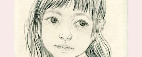 «Харків`янки, харків`яночки…». Серія портретів сучасниць