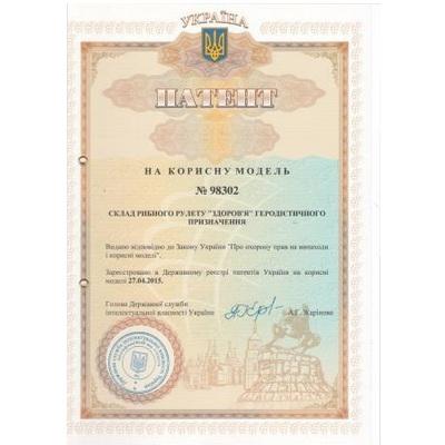 Патенти Свідло Карина Володимирівна