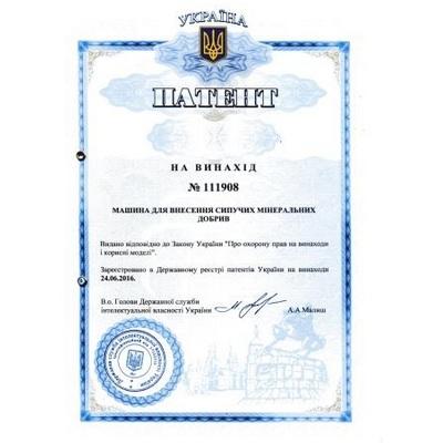 Патенти Фесенко Григорій Васильович