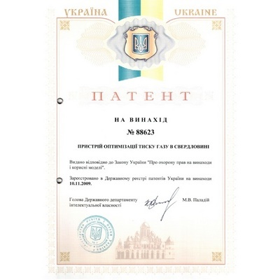 Патенти Фик Ілля Михайлович
